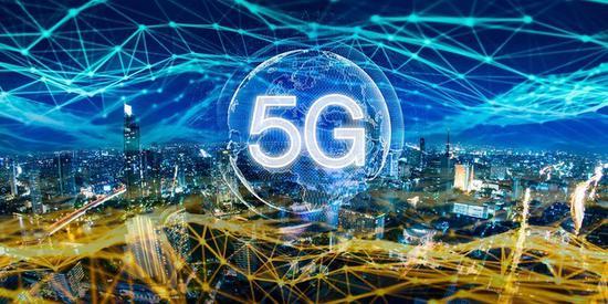 5G商业化加速 中国5G安全行业标准助力5G生态