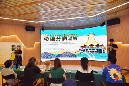 中国—东盟新型智慧城市协同创新大赛成功举办