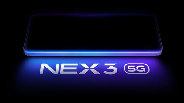 震惊!NEX 3 5G版本的配置信息来了!!