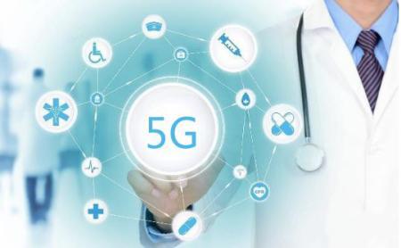 甘肃省将开启5G智慧医疗时代