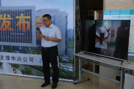 烟台电信开启5G区域智慧医疗应用新时代