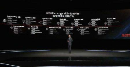 """华为发布算力最强的AI处理器""""�N腾910"""""""
