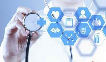宁波智慧医疗进入了新时代
