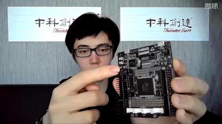 东芝TT_M3HQ+TT_M4G9开发板讲解