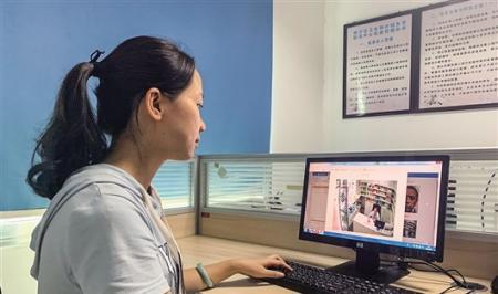 南川区率先建设区域智慧医疗健康服务平台