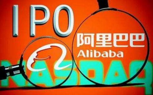 阿里巴巴推迟香港IPO,阿里回应来了