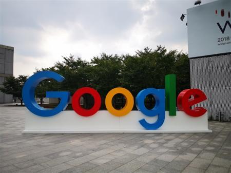 突发!谷歌将于2020年关闭Google Hire服务