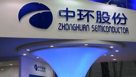 中环股份在天津举行新品发布会