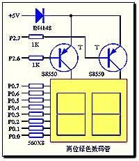 单片机控制的LED数码管动态驱动电路