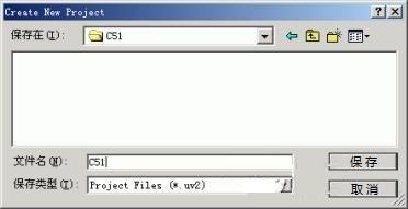大牛分享单片机编程软件使用经验,Keil C51单片机编程软件使用教程