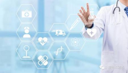 5G助力远程智慧医疗发展