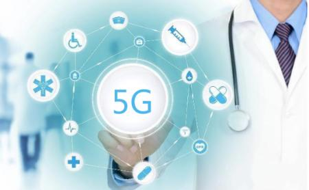 "5G+""智慧医疗战略合作""签约仪式"