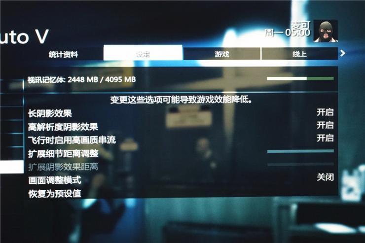 联想拯救者Y7000游戏本测评之游戏性能测评
