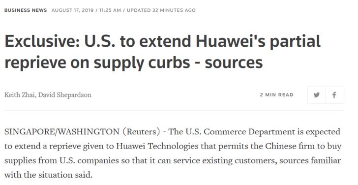 3个月!华为美国临时贸易许可证将再获延期!