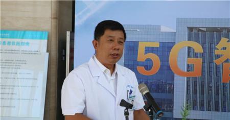 烟台电信促进5G智慧医疗发展