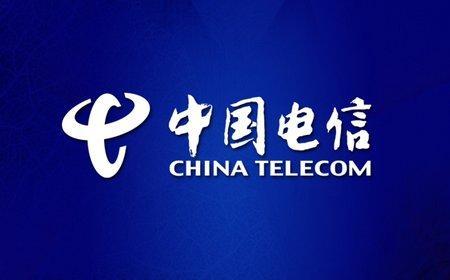 电信:要努力降低网络建设和运维成本