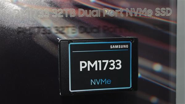 SSD请认准三星PM1733 SSD