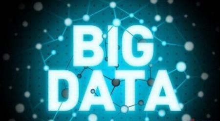 中国大数据智能化系列报告发布