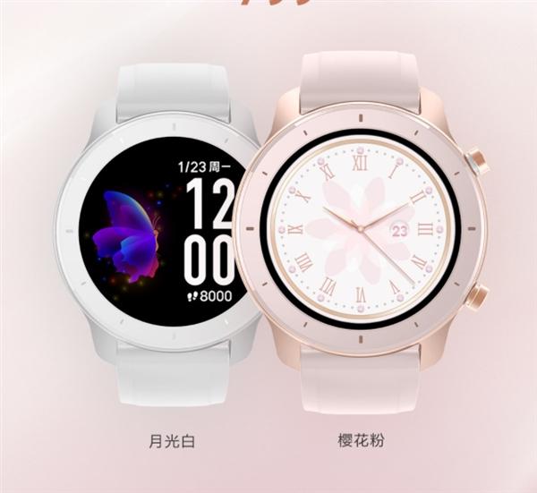 华米Amazfit GTR智能手表,你喜欢月光白还是樱花粉