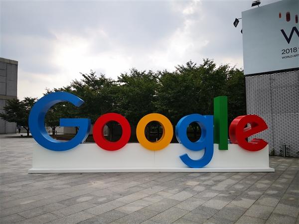 """谷歌宣称掌握""""量子霸权"""",专家:""""量子霸权""""只是个""""模糊的里程碑"""""""