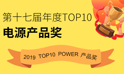 2019 TOP 10 POWER