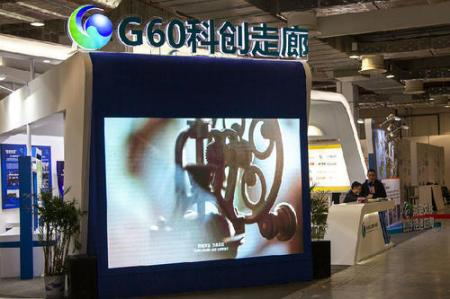 掌握核心技�g,G60科��走廊智慧安防�a�I�盟成立