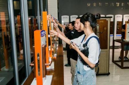 2019上海���H智能家居展正式�_幕