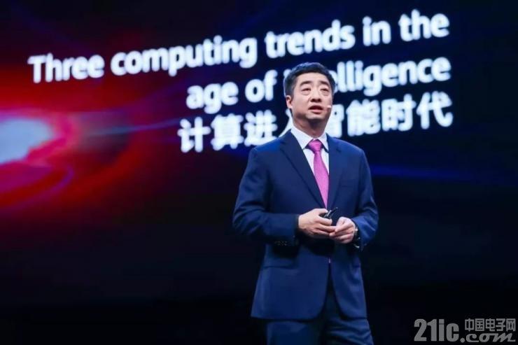 华为首次披露计算战略 推全球最快AI训练集群Atlas 900