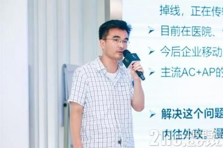 易通云联科技(北京)有限公司总经理张毅昆