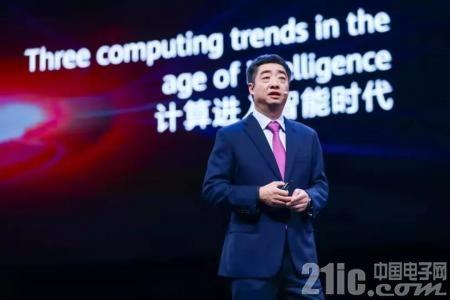 华为刚刚官宣!这款AI处理器让英特尔和NVIDIA瑟瑟发抖