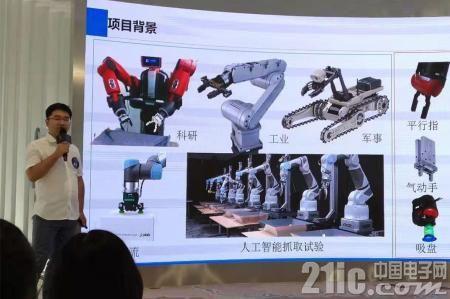 知行高科(北京)科技有限公司CEO白国超