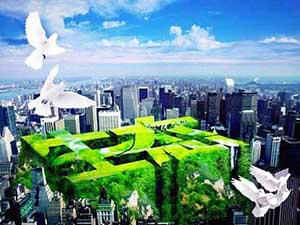 2019中欧绿色智慧城市峰会正式举行