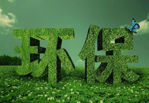 新能源电池献礼祖国70华诞,聚吉缔造环保新时代堡垒