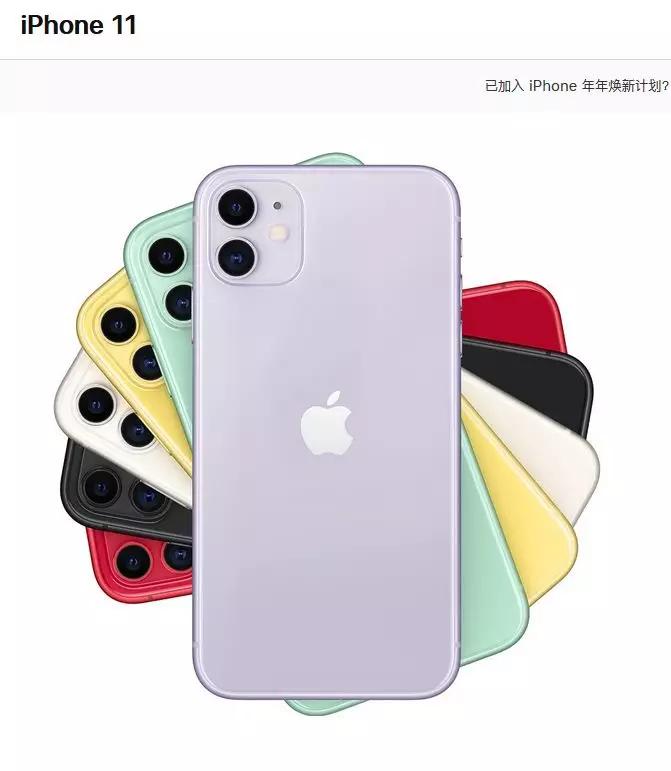 iPhone浴霸三摄是什么?iPhone浴霸三摄要对抗华为吗?