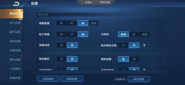 �t米Note 8�y�u之游�蛐阅�y�u