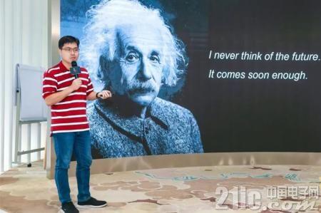 北京云迹科技有限公司副总裁杨子
