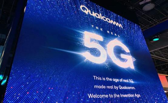 高通5G基带多个系列平台集成 普惠5G手机大众消费者