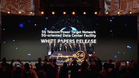 华为发布新一代解决方案,全面推进5G网络能源产业发展