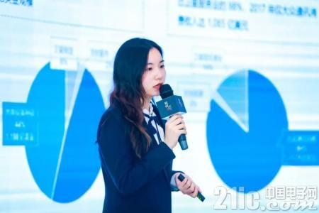 北京九天微星科技发展有限公司商务副总监陈若阳
