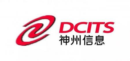 神州信息中标北京税务局大数据平台等项目
