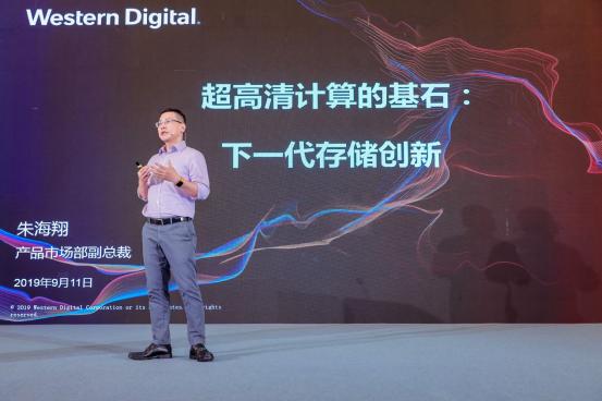 未来技术对数据存储结构变化的挑战