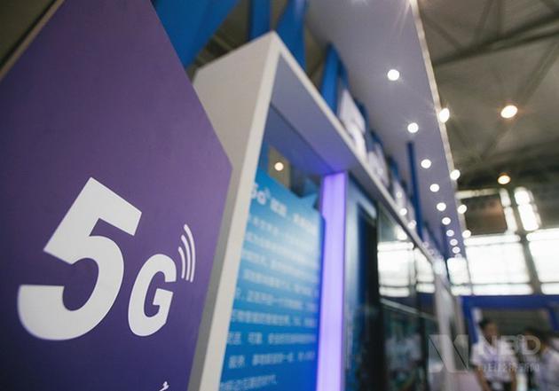 """第六届""""互联网之光""""博览会:让5G、AI、VR新科技走进生活"""