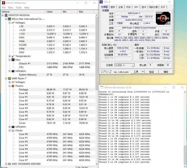 锐龙7 3800X处理器测评之超频性能测评