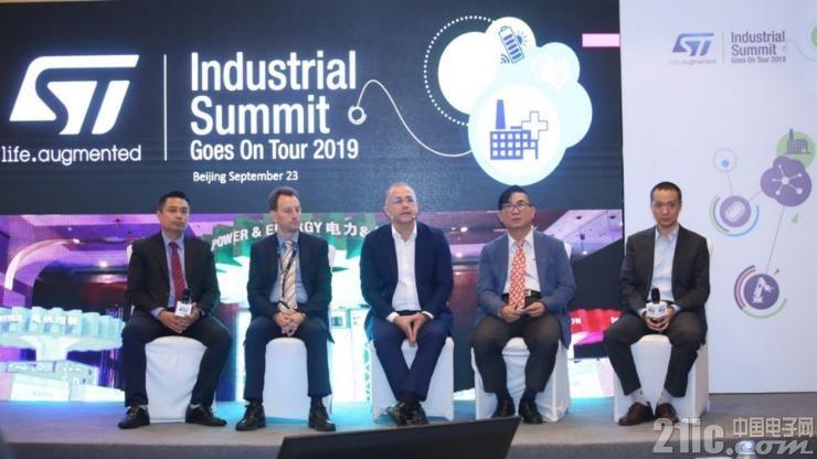 ST面对工业市场挑战的远望:以IDM的优势助力中国市场