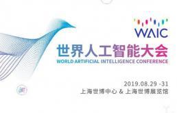 人工智能助力智慧医疗发展