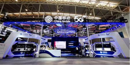 中国移动多项网络安全黑科技护航5G+