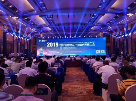 四川新能源智慧物流产业联盟正式成立