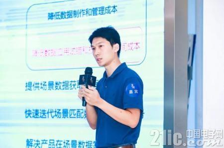 北京希尔贝壳科技有限公司CEO卜辉