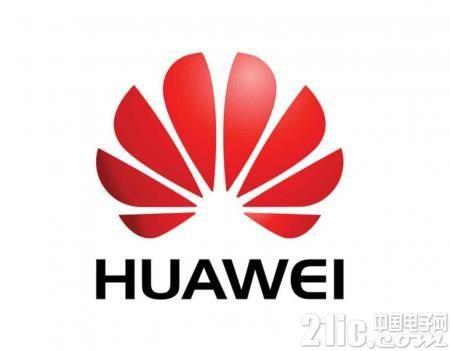华为愿意将5G对外许可并一次性买断:苹果的希望,高通的破灭?