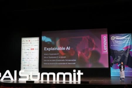 徐飞玉博士在AI Summit峰会主题演讲